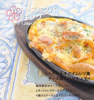 豊川市のご飯で行きたい!美味しい人気店20選 - …