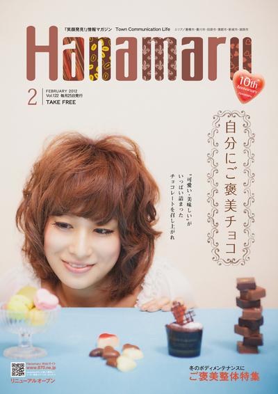 Vol.122 2012/02