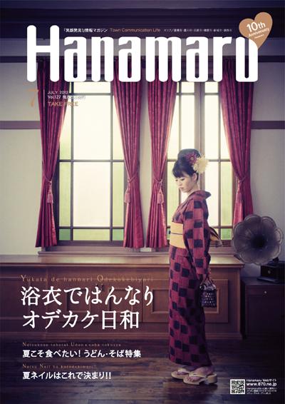 Vol.127 2012/07