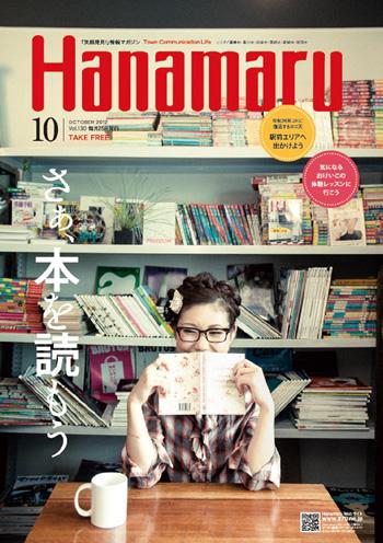 Vol.130 2012/10