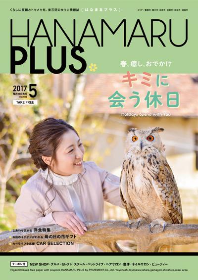 Vol.185 2017/05