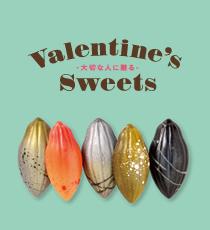 大切な人に贈るalentine's Sweets