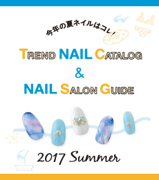 TRANDE NAIL2017 CATALOG&SALON