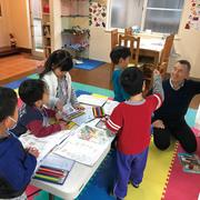 キウィランド 英会話教室