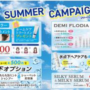 Ai-ney ドミー三谷店店舗ページへ