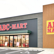 ABCマート 豊川店店舗ページへ
