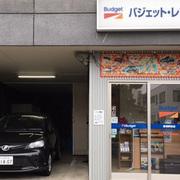 バジェットレンタカー 豊橋駅前店
