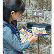愛知県共済生活協同組合 豊橋事業所