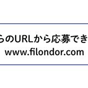 株式会社 フィロンドール