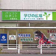 学びの広場 豊川プリオ校