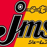 ジェームス 向山店
