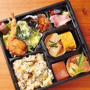 和の膳店舗ページへ