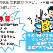 ヨシダ株式会社